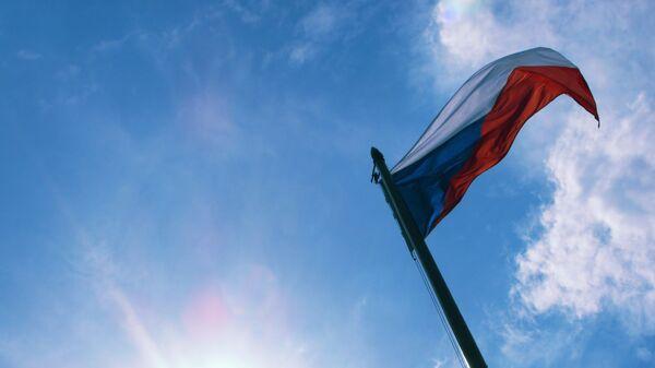 Bandera checa - Sputnik Mundo