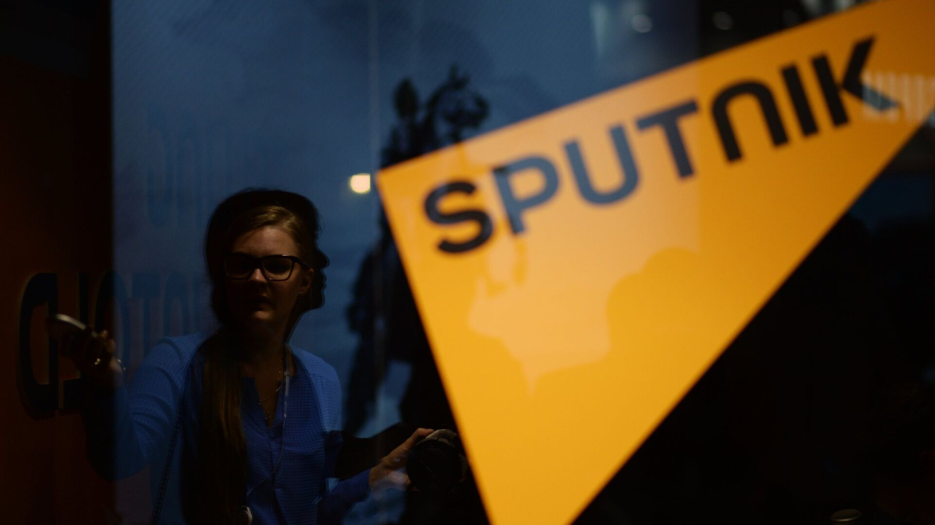 El logo de Sputnik - Sputnik Mundo, 1920, 27.07.2021