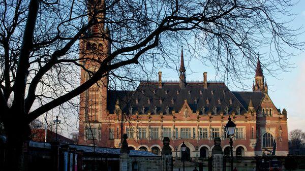 Corte Internacional de Justicia en la Haya - Sputnik Mundo