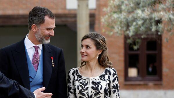 Los Reyes de España - Sputnik Mundo