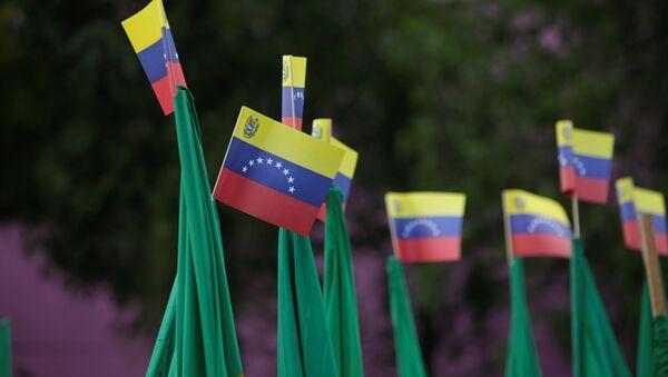 Las banderas de Venezuela - Sputnik Mundo