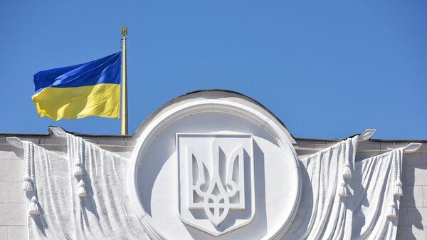 Kiev - Sputnik Mundo