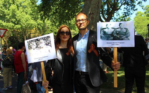 Cientos de personas participan en el Regimiento Inmortal en Madrid - Sputnik Mundo