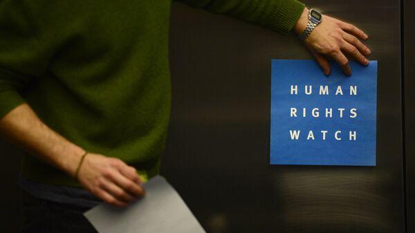 Logo de Human Rights Watch - Sputnik Mundo