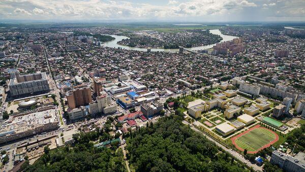 Kransnodar, ciudad de Kubán, región histórica de Rusia - Sputnik Mundo