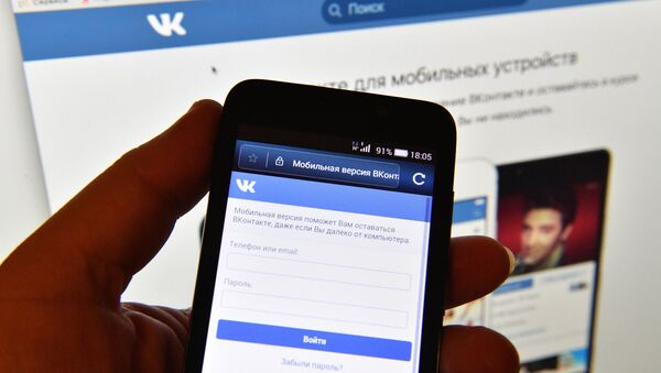 La red social VKontakte (VK) - Sputnik Mundo