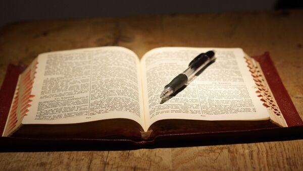 La Biblia   - Sputnik Mundo