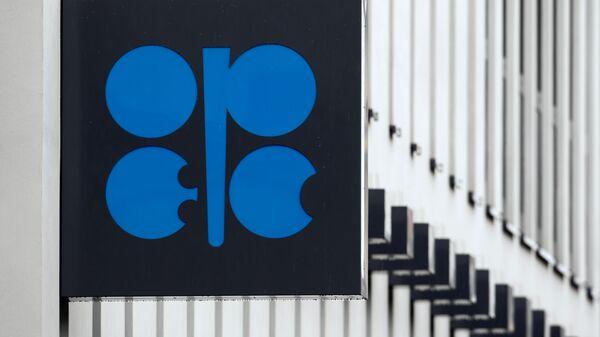 Logo de la OPEP - Sputnik Mundo