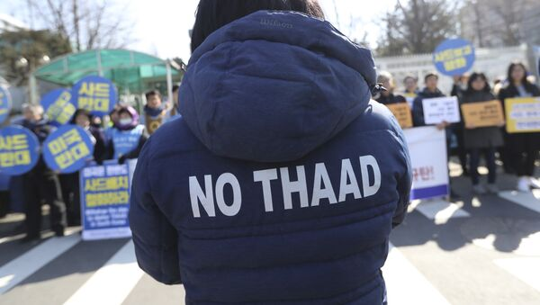 Protesta contra el despliegue del THAAD en Corea del Sur (archivo) - Sputnik Mundo