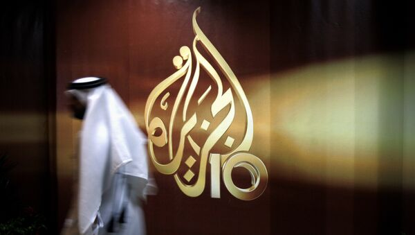 Logo de la cadena de televisión catarí Al Jazeera - Sputnik Mundo