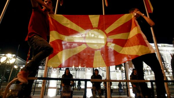 La bandera de Macedonia - Sputnik Mundo