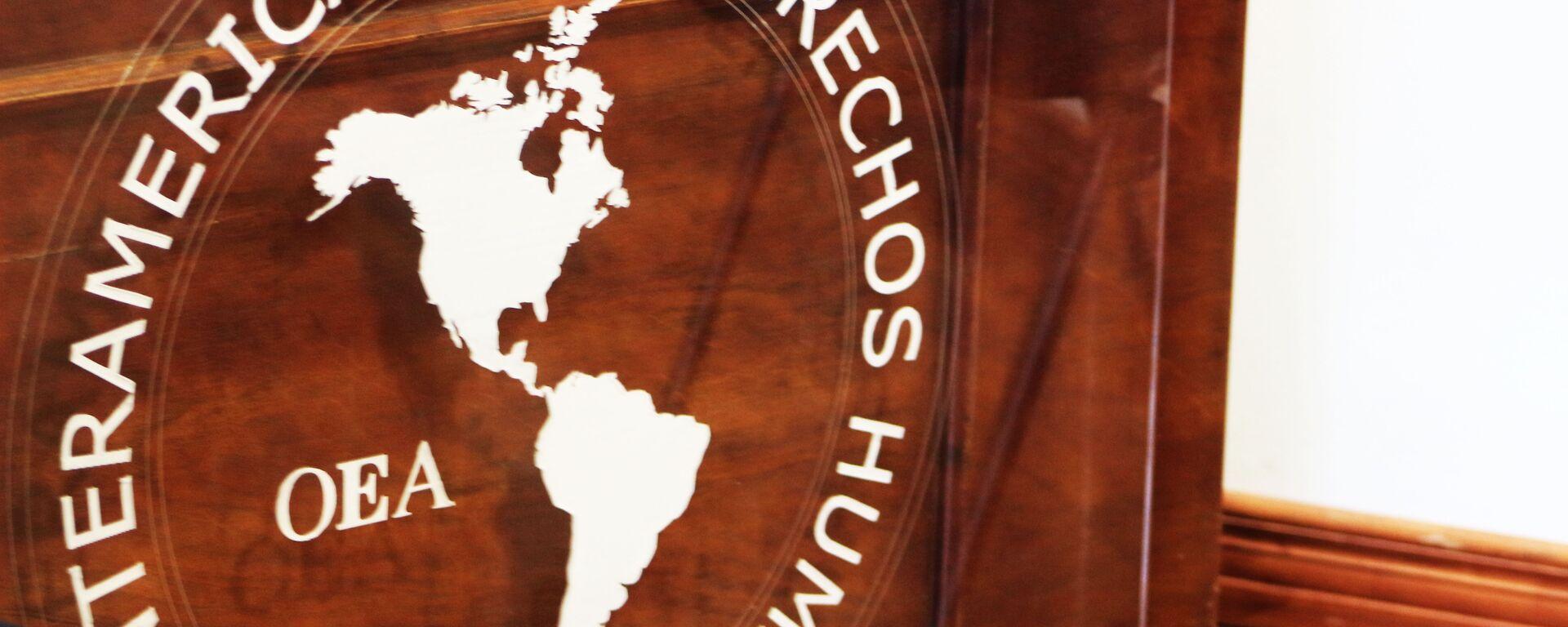 Corte Interamericana de Derechos Humanos - Sputnik Mundo, 1920, 23.03.2021