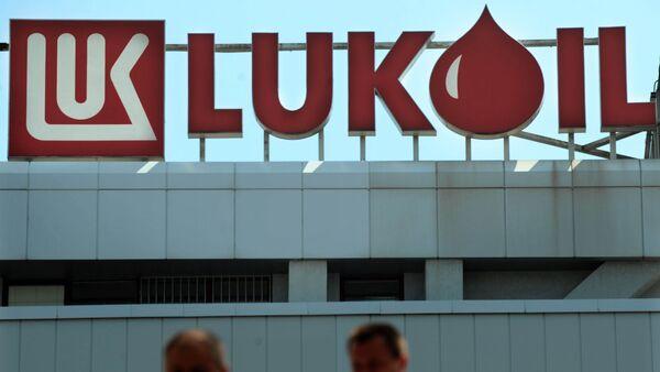 Logo de Lukoil - Sputnik Mundo