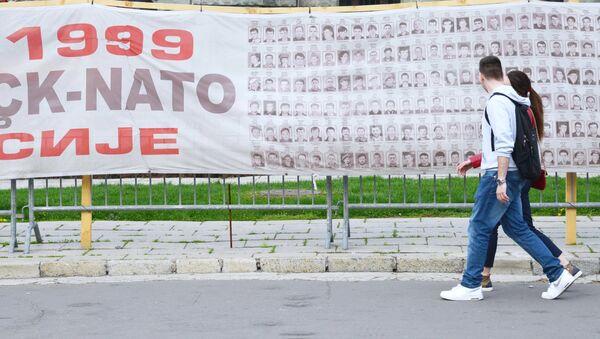 Homenaje a las víctimas de los bombardeos de la OTAN sobre Yugoslavia - Sputnik Mundo