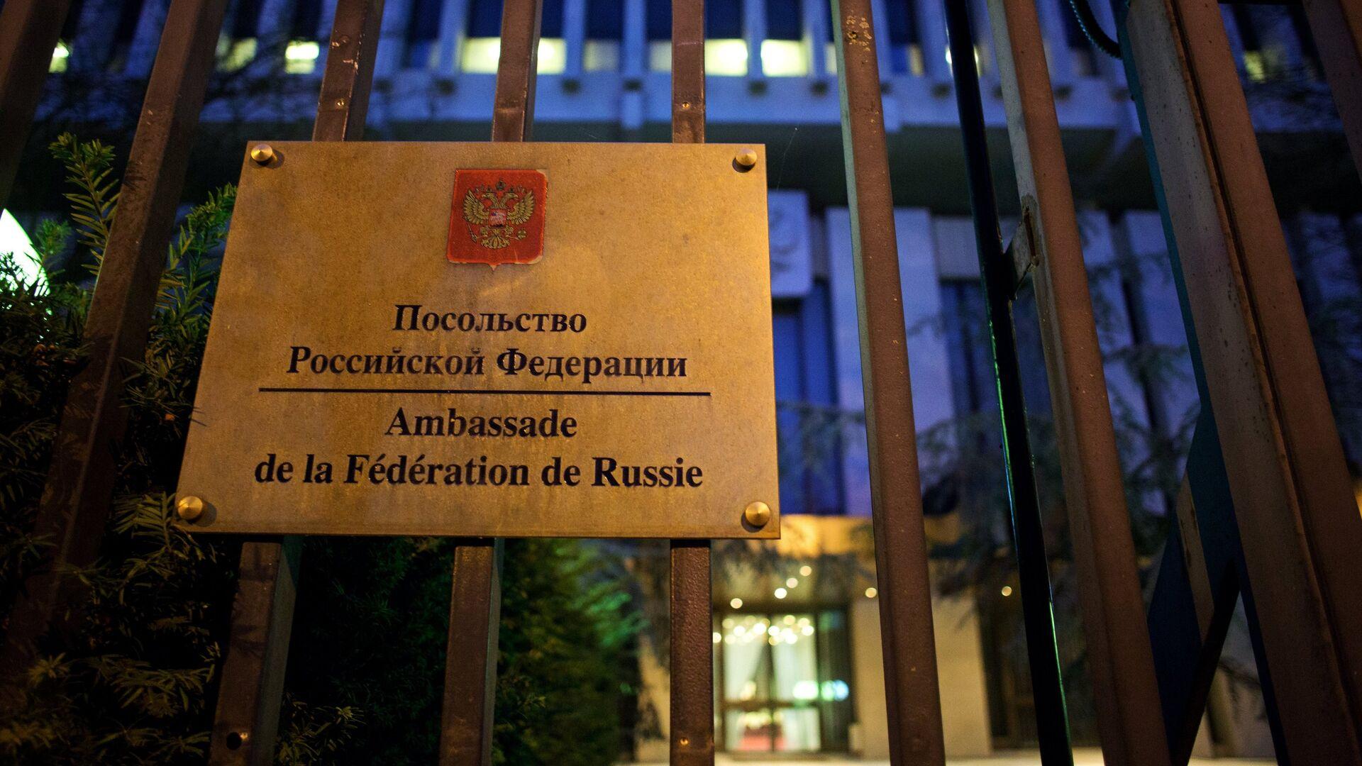 Signo de la Embajada de Rusia en París, Francia - Sputnik Mundo, 1920, 05.10.2021