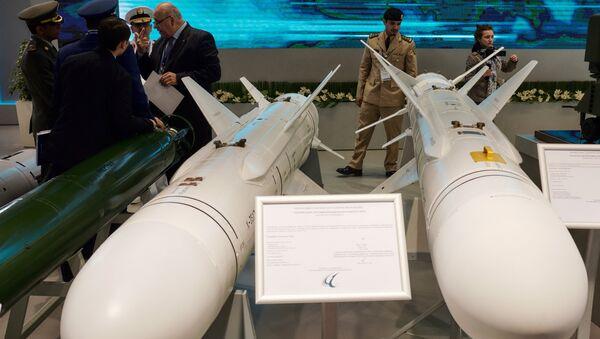Bombas antibuque Kh-35UE presentadas en el Foro Internacional de la Marina Militar en San Petersburgo - Sputnik Mundo