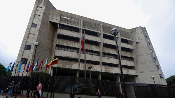 Edificio del TSJ de Venezuela - Sputnik Mundo