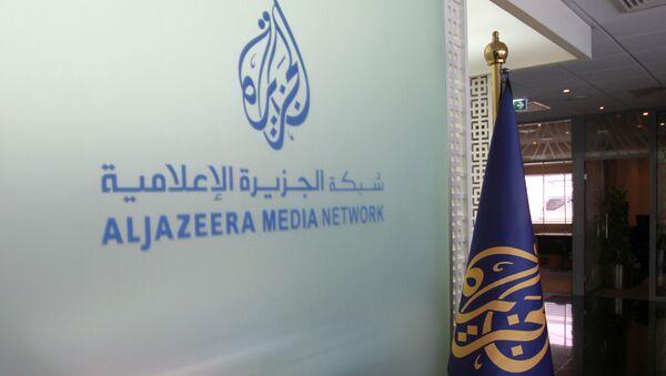 Logo de Al Jazeera - Sputnik Mundo