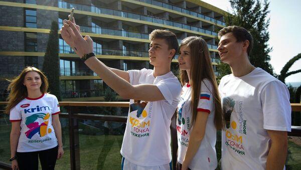 El Foro Internacional turístico 'Crimea abierta' - Sputnik Mundo