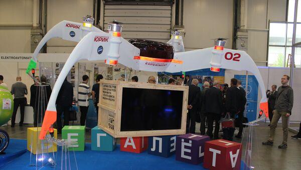 El dron de carga Yurik - Sputnik Mundo
