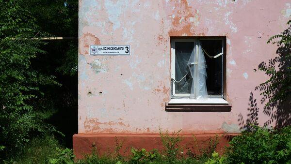 Situación en la región de Donetsk, Ucrania - Sputnik Mundo