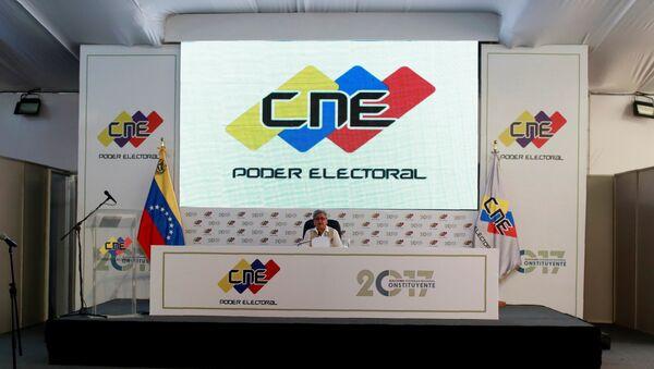 Tibisay Lucena, presidente del Consejo Nacional Electoral (CNE) - Sputnik Mundo