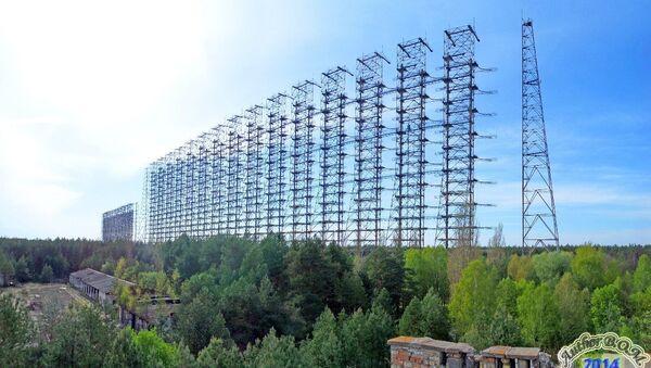 Radar 'Duga', Pripiát, Ucrania - Sputnik Mundo