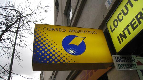 Logo de Correo Argentino - Sputnik Mundo