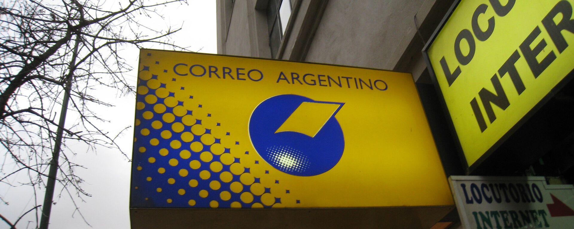 Logo de Correo Argentino - Sputnik Mundo, 1920, 05.07.2021