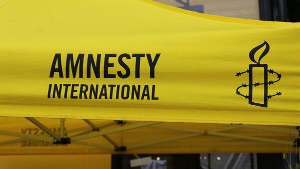 Logo de Amnistía Internacional - Sputnik Mundo