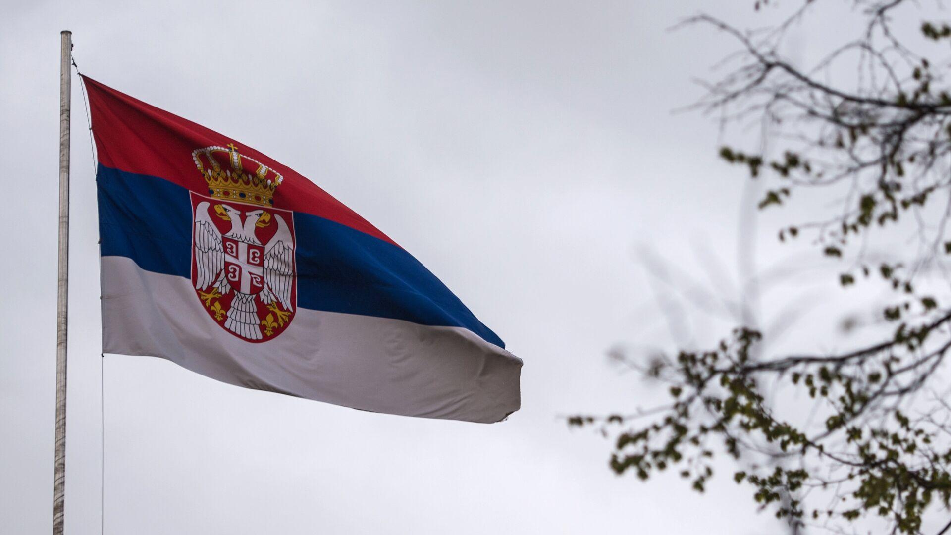 Bandera de Serbia - Sputnik Mundo, 1920, 15.02.2021