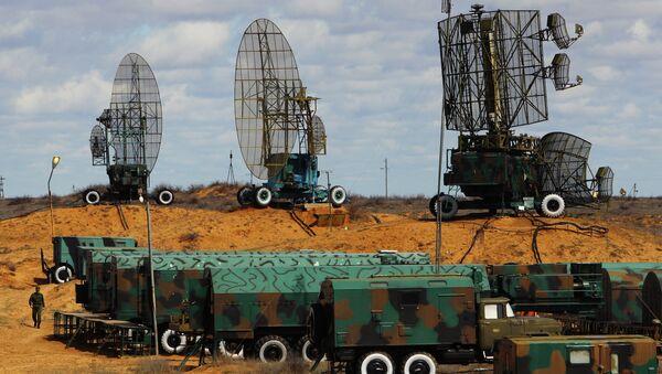 Sistema de defensa antiaérea - Sputnik Mundo
