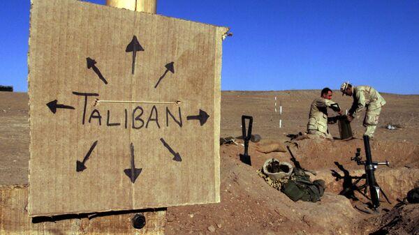 Una cartel Talibán en Afganistán (imagen referencial) - Sputnik Mundo