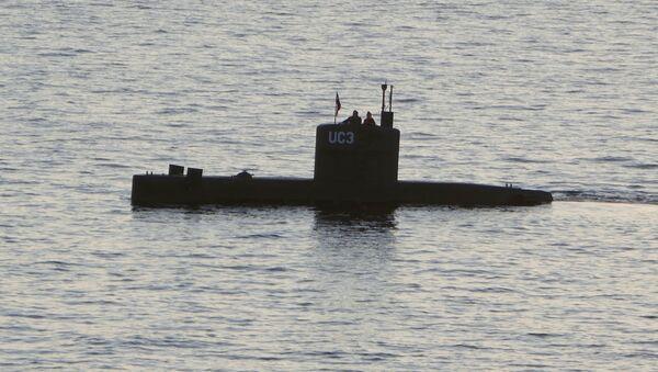 El submarino Nautilus - Sputnik Mundo