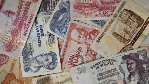 Bolivianos (archivo) - Sputnik Mundo