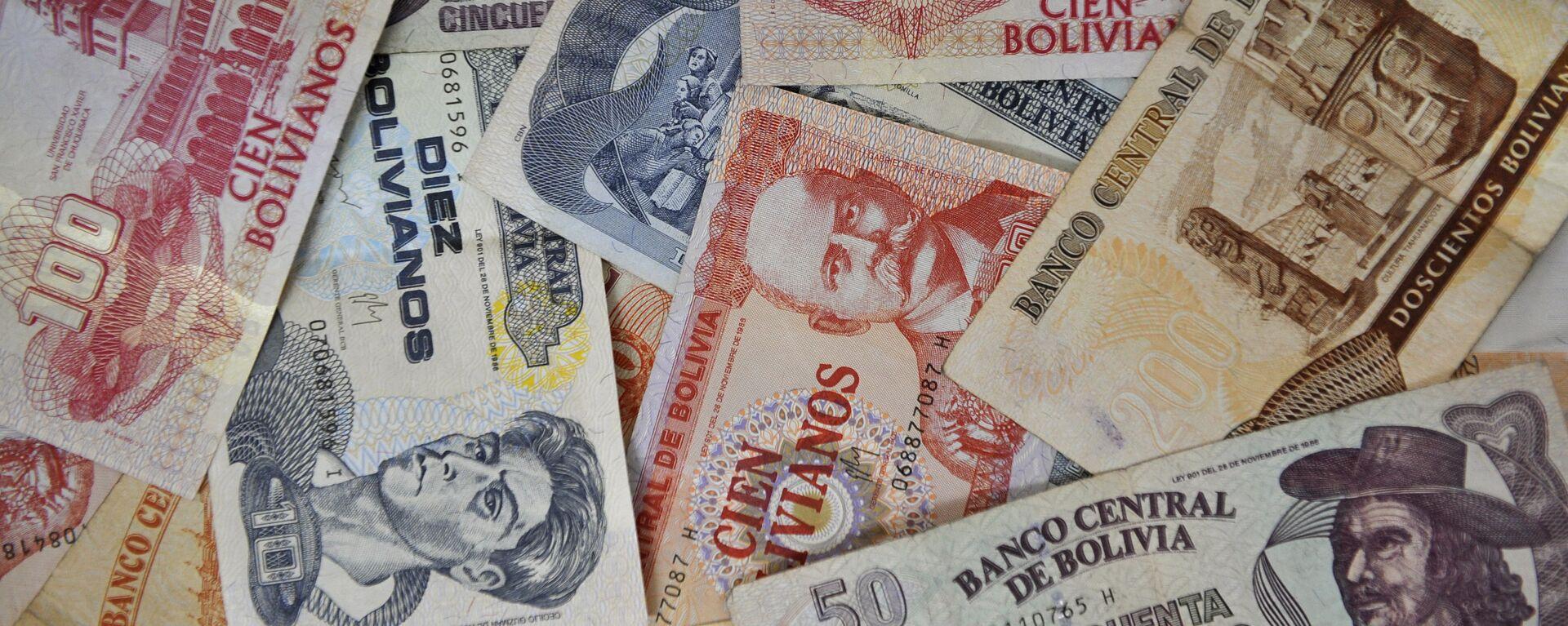 Bolivianos (billetes) - Sputnik Mundo, 1920, 26.05.2021