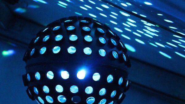 Luces de fiesta - Sputnik Mundo