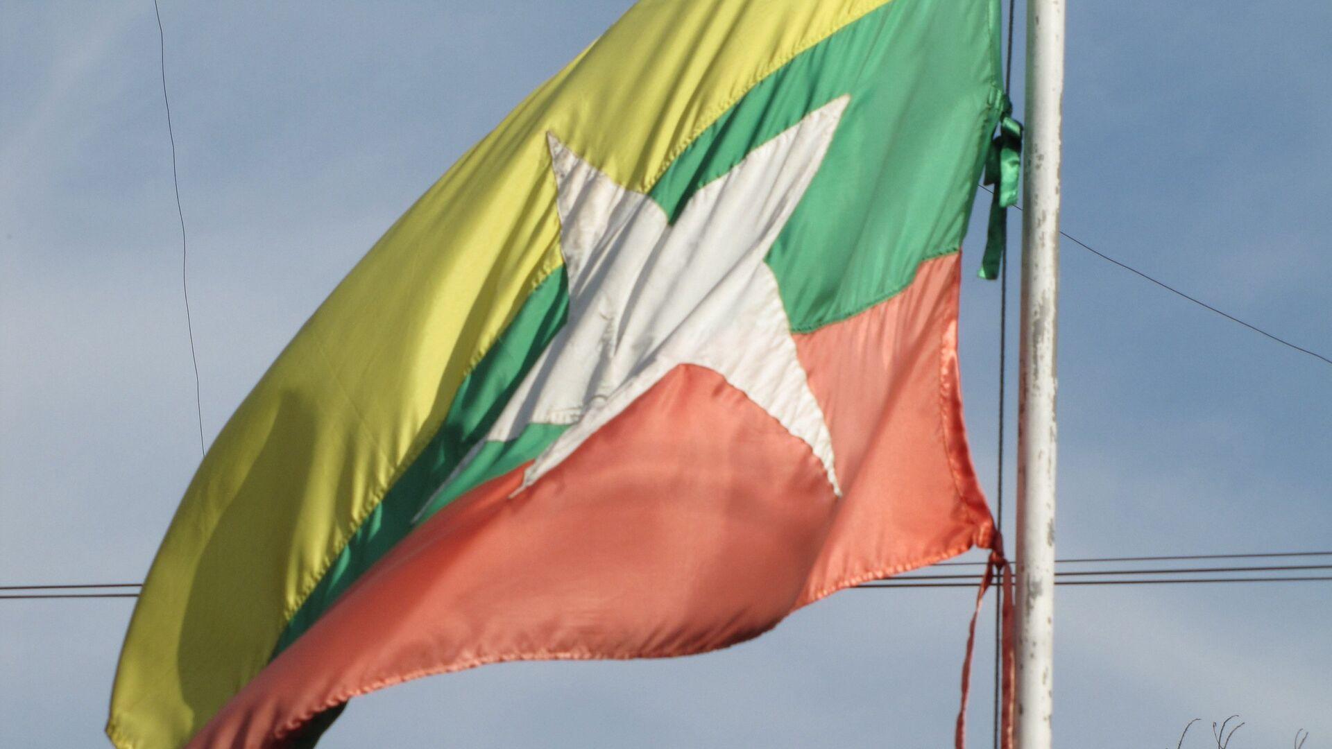 La bandera nacional de Birmania - Sputnik Mundo, 1920, 22.03.2021