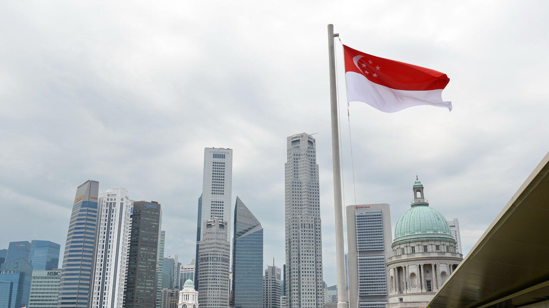 Bandera de Singapur - Sputnik Mundo, 1920, 06.10.2021