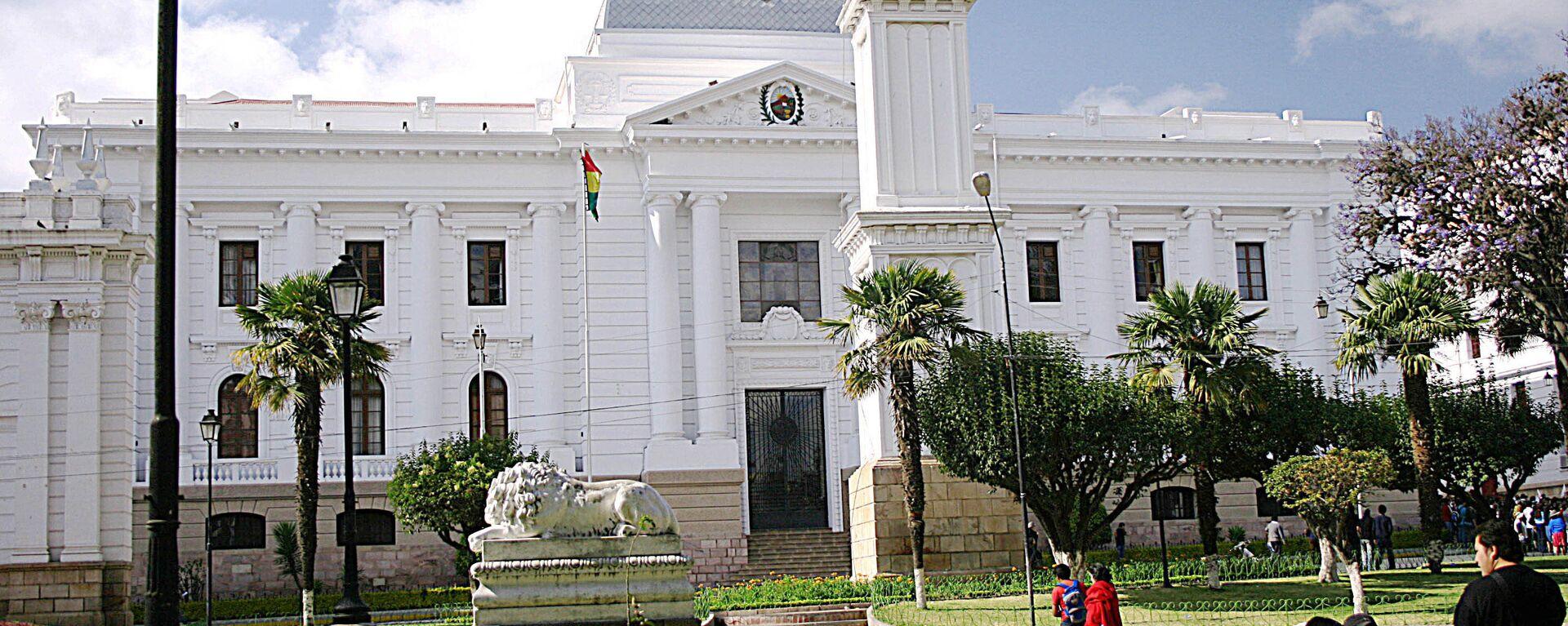 Tribunal Supremo de Justicia de Bolivia - Sputnik Mundo, 1920, 25.08.2021