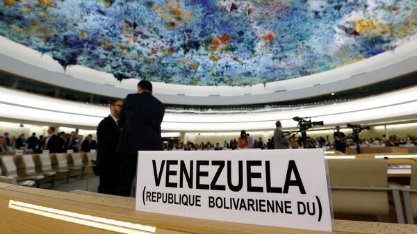 Venezuela presente en la apertura de la 36ª sesión del Consejo de Derechos Humanos de la ONU. - Sputnik Mundo