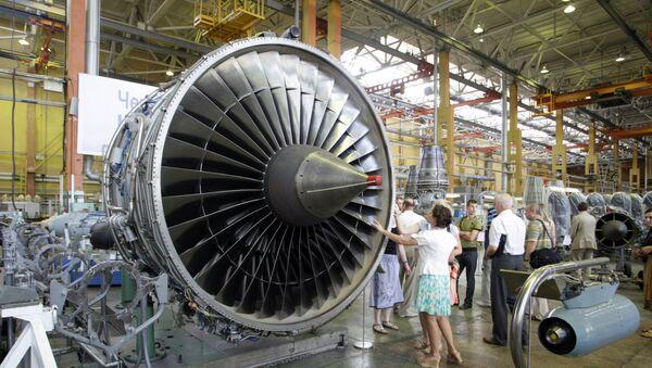 La empresa ucraniana Motor Sich - Sputnik Mundo