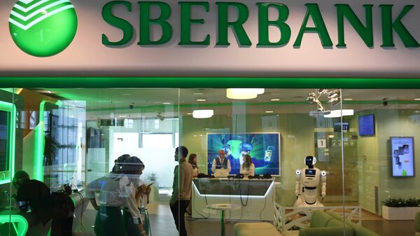 Logo de Sberbank - Sputnik Mundo