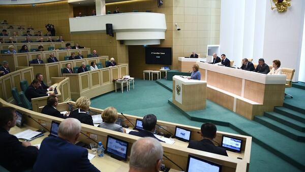 Sesión del Senado de Rusia (archivo) - Sputnik Mundo