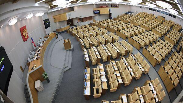 La Duma rusa - Sputnik Mundo