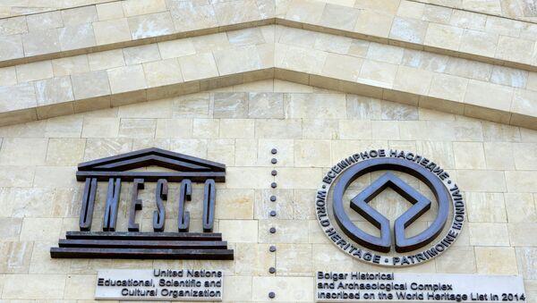 El logo de la Unesco - Sputnik Mundo