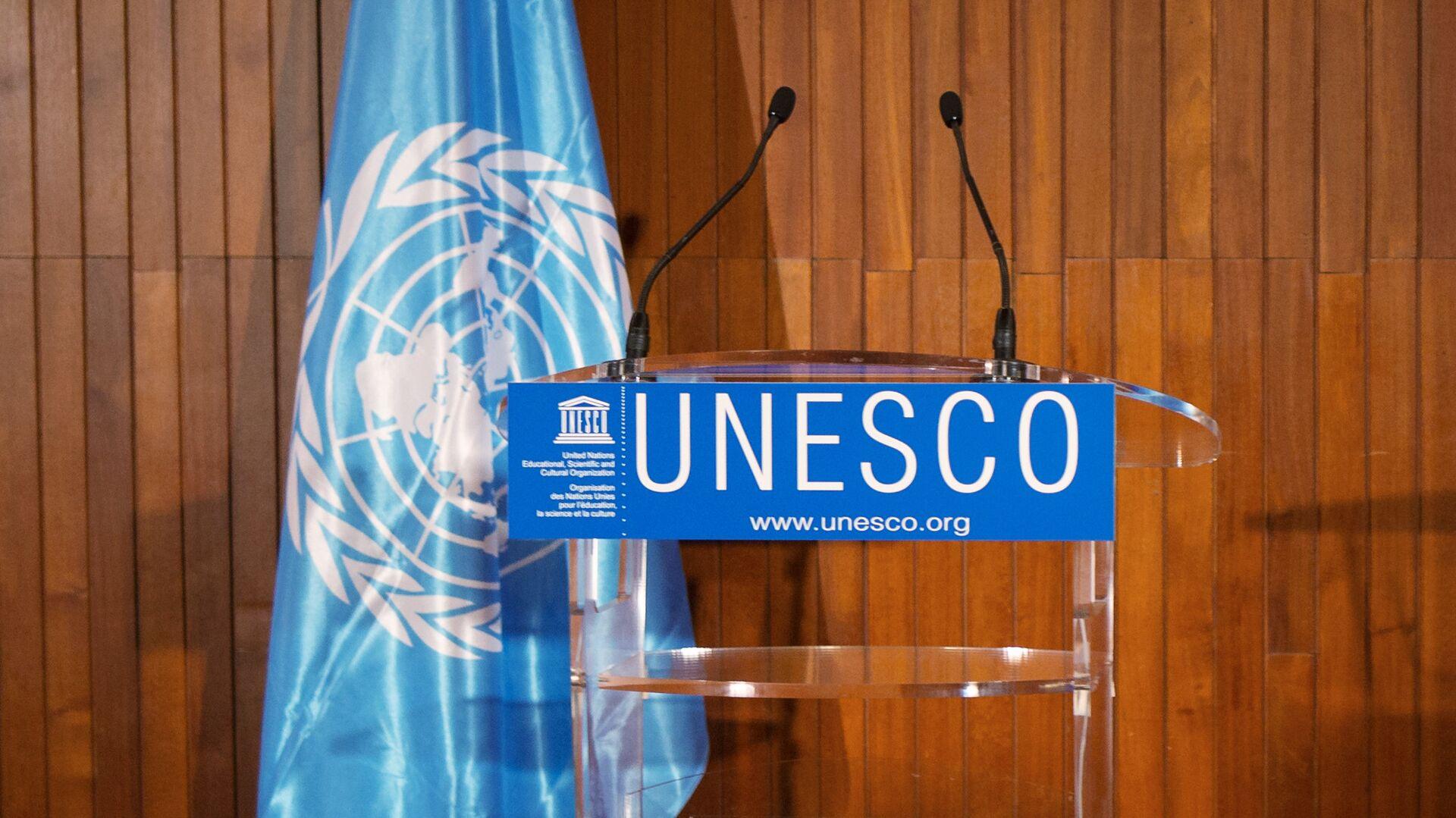 Logo de la Unesco - Sputnik Mundo, 1920, 22.03.2021