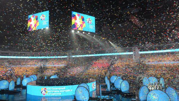 Magnifica ceremonia de apertura del Festival Mundial de Juventud y Estudiantes en Sochi - Sputnik Mundo