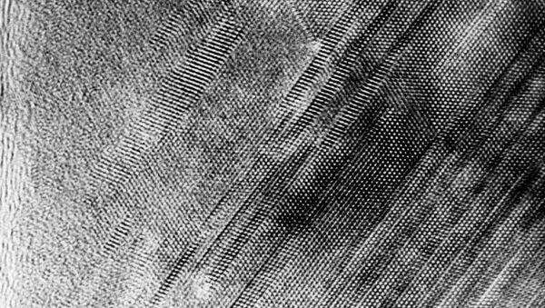 Los átomos (imagen referencial) - Sputnik Mundo