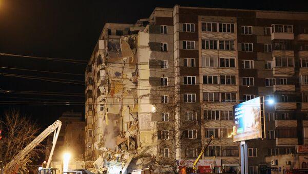 Situación en la ciudad rusa de Izhevsk - Sputnik Mundo